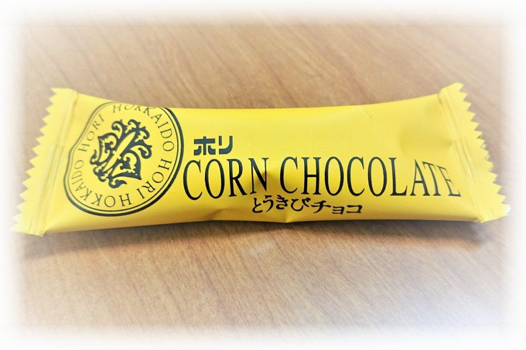 北海道のお土産、トウキビチョコ