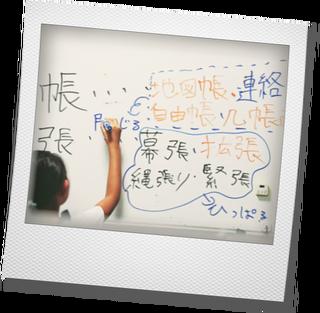 漢字の意味を調べて書き出す塾生