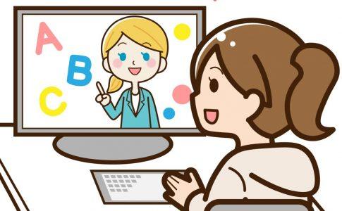 オンライン英会話のイメージ
