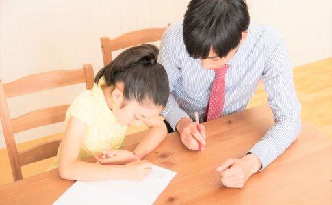 家庭教師が生徒を教える様子