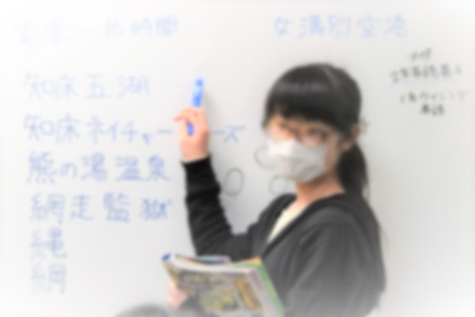 生徒同士の教え合い授業(反転授業)