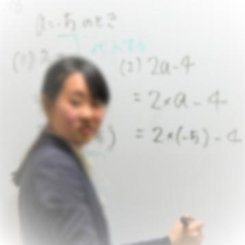 数学の記号が顔文字にしか見えない