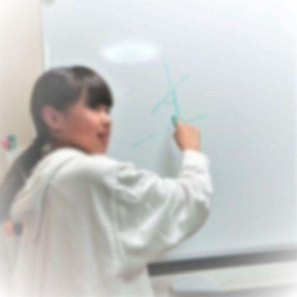生徒同士が教え合う授業
