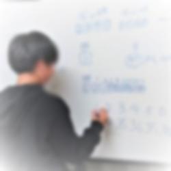 ファイの生徒による解説授業