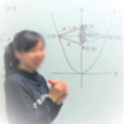 高校生が中学生に教える数学の授業