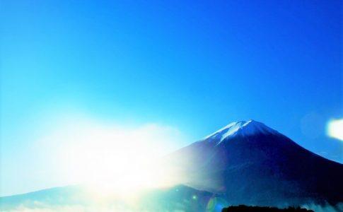 富士山から昇る初日の出
