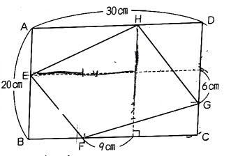 日能研の図形の問題を解いたノート