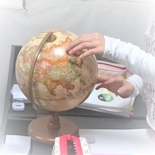 地球儀で調べる