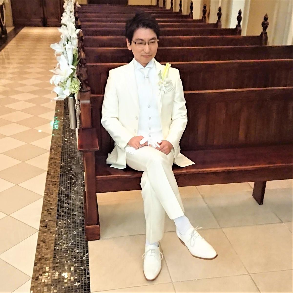 結婚式,白いタキシード,白い靴,切替一薫