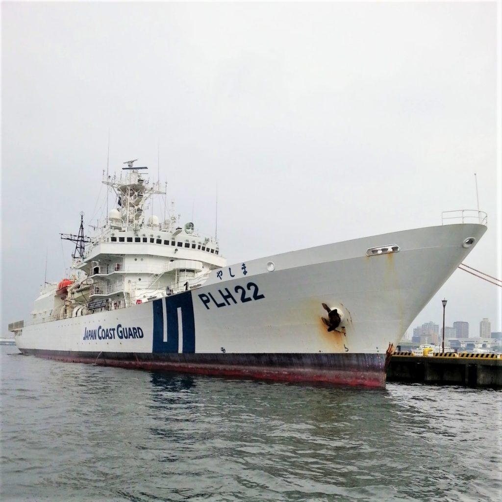 海上保安庁のPLH22「やしま」