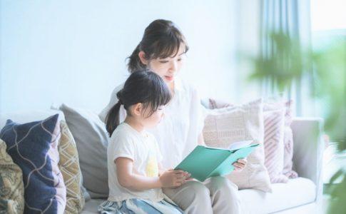 一緒に読書をする親子