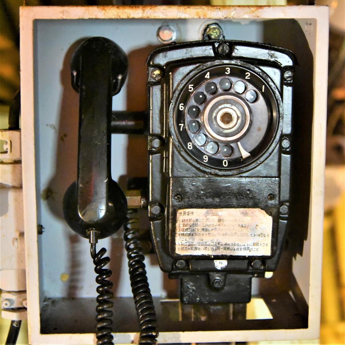 夕張炭鉱の電話設備