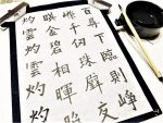 漢字の練習(習字)