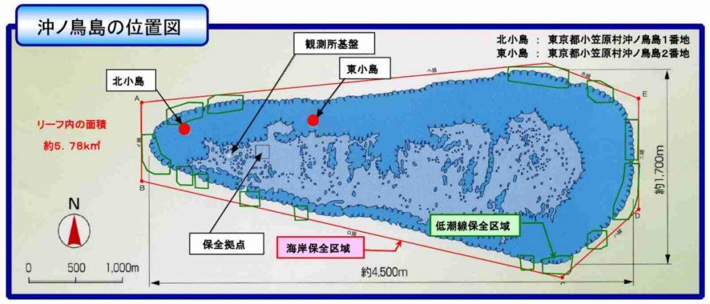 国土交通省の沖ノ鳥島の図