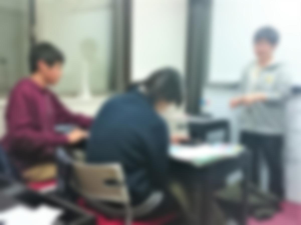 PHIの生徒が行う授業