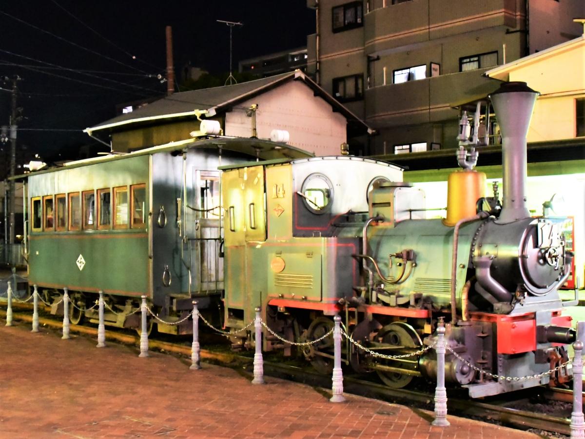 坊っちゃん電車