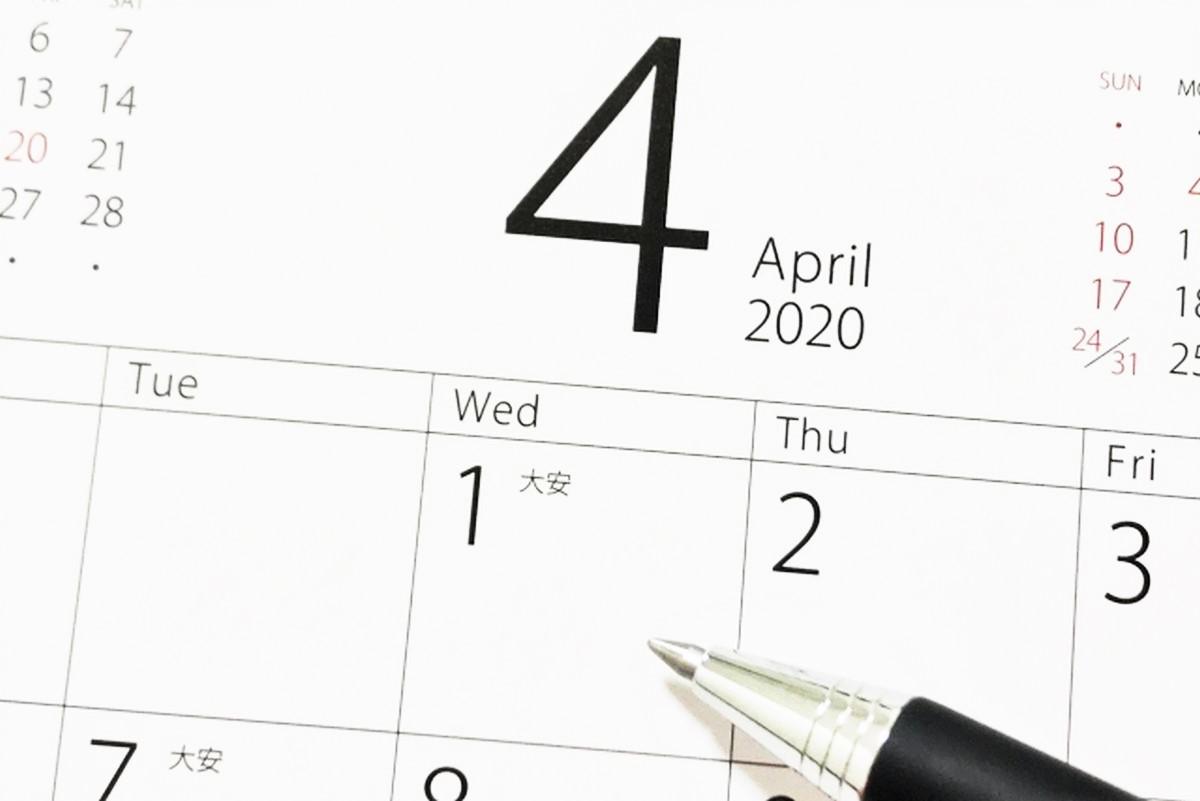 エイプリルフールのカレンダー