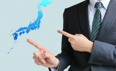 日本地図を指す先生