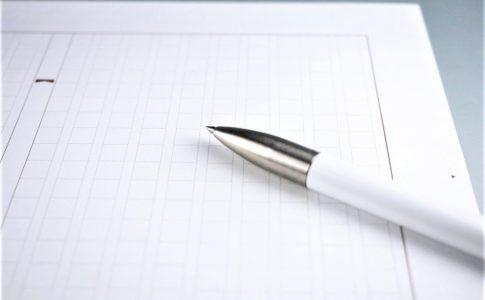 作文用紙とペン