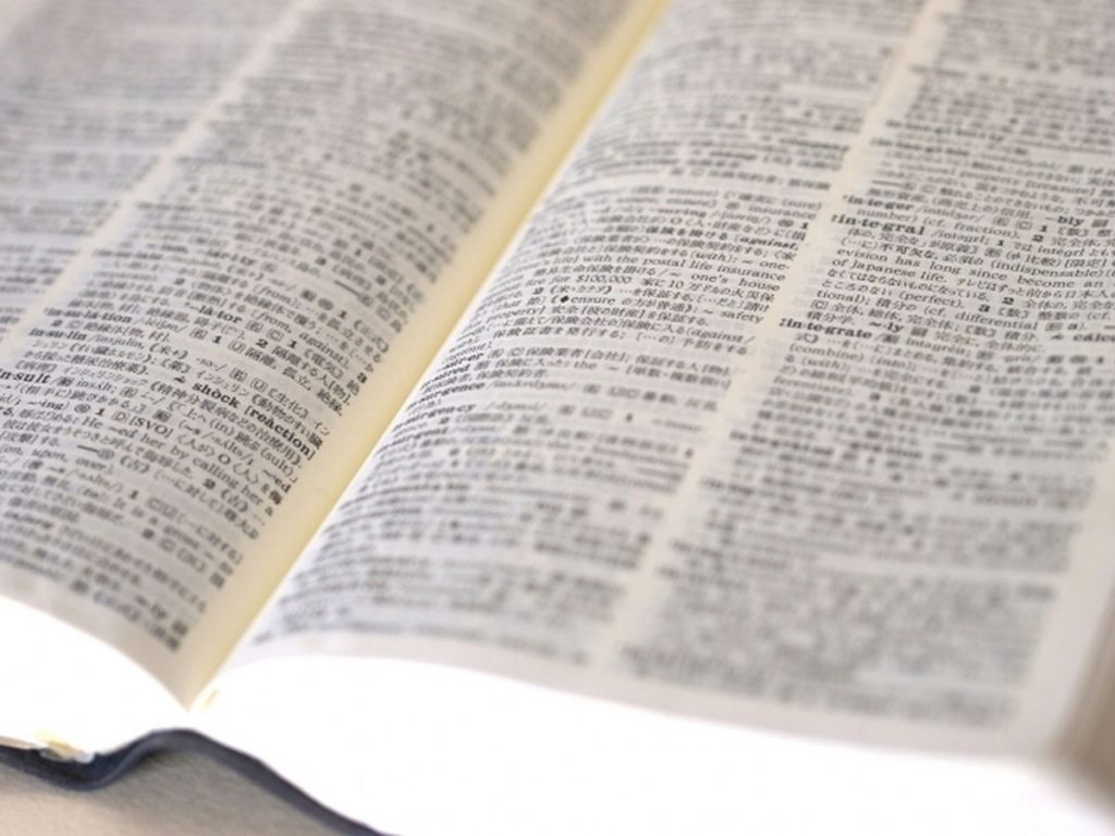 開いた英和辞典