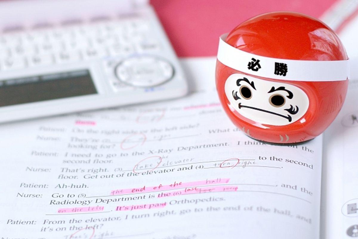 必勝だるまと英語の勉強