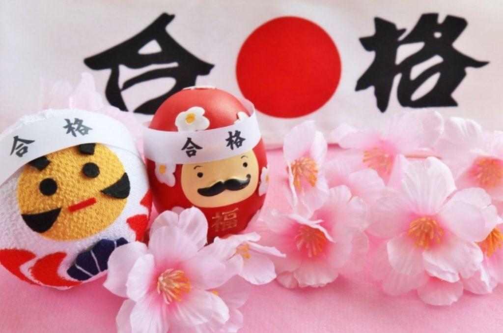 合格ハチマキと桜とだるま