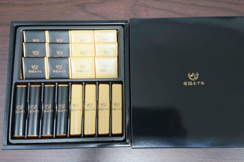 誕生日プレゼントにもらった帝国ホテルのチョコレート