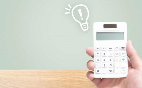 料金を電卓で計算してお見積りするイメージ