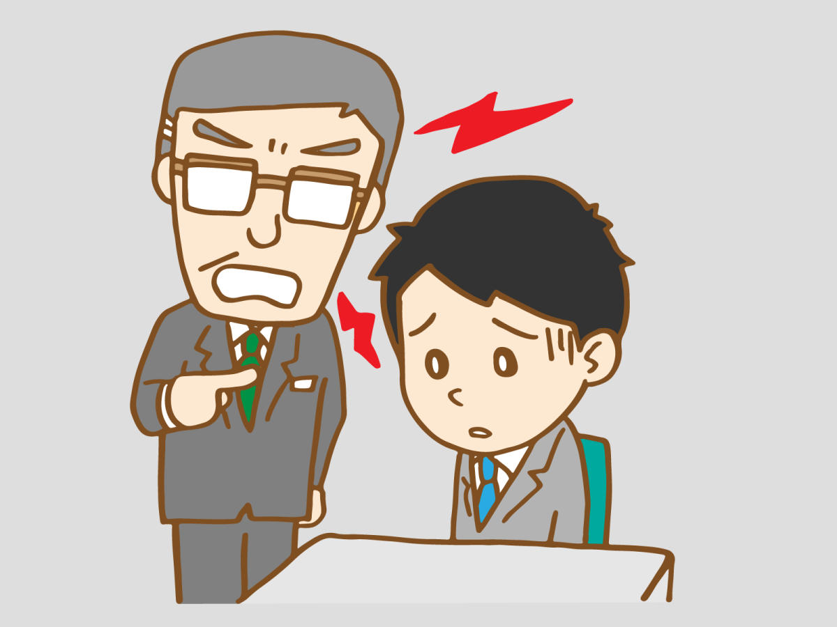 先生に怒られているイメージ